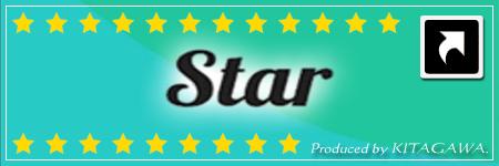 star_banner2
