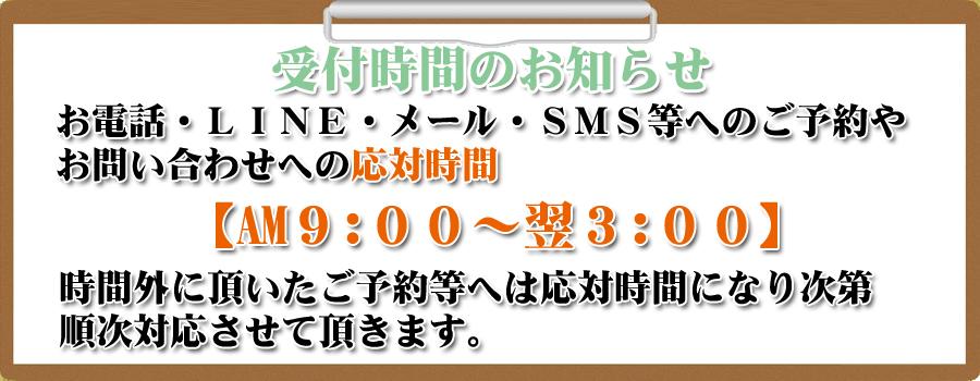tc_krn_jitan_900_350