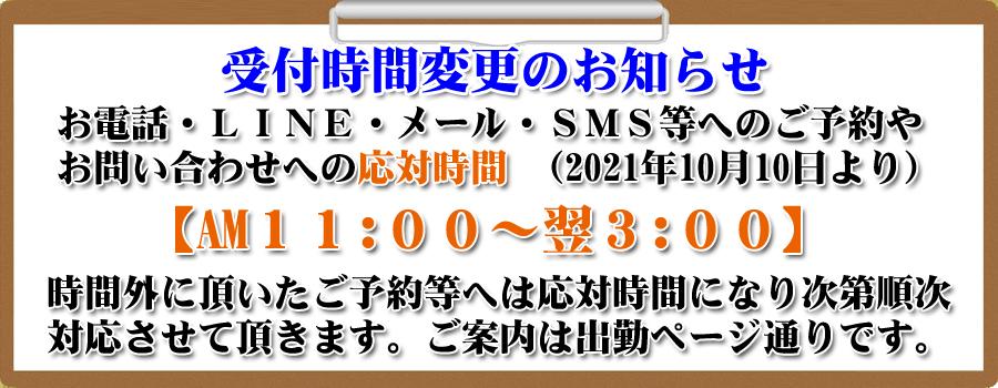 tc_wpout_jitan_900_350